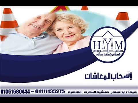 زواج الاجانب –  زواج الاجانب في لبنان 2020