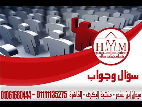 زواج الاجانب –  زواج تونسية من مصري متزوج