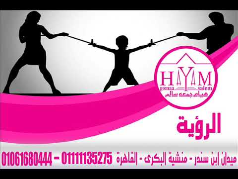 زواج الاجانب –  الزواج من الأجانب في مصر