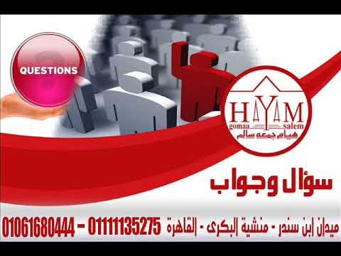 زواج الاجانب –  تجديد الجواز اليمني في مصر