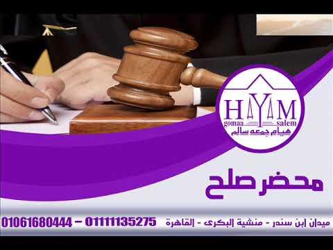 زواج الاجانب –  الزواج في وزارة العدل المصرية2019