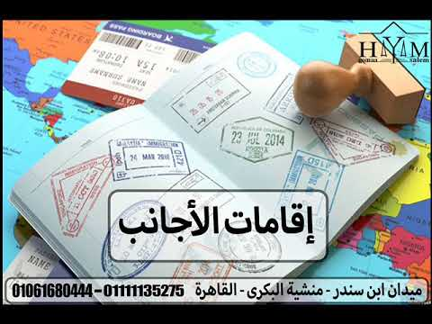 زواج الاجانب –  زواج عماني
