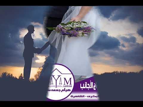 زواج الاجانب –  هل عقد الزواج العرفي مقبول في الفنادق