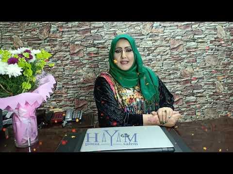 زواج الاجانب –  شروط زواج المصر من الاخت الكنديه مع المحاميه هيام جمعه سالم
