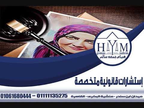 حل جميع مشاكل عقود زواج الأجانب في مصر –  اجراءات توثيق عقد الزواج في مصر