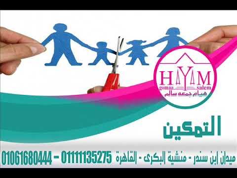 زواج الاجانب فى مصر –  زواج السعودي من مغربية بدون تصريح2020