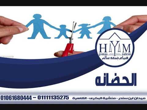 زواج الاجانب فى مصر –  اجراءات توثيق عقد الزواج من الخارجية