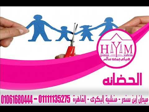زواج الاجانب فى مصر –  شروط زواج السعودي من اجنبية وزارة الداخلية 2019