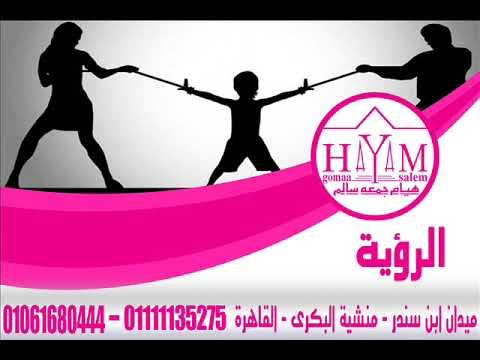زواج الاجانب فى مصر –  اجراءات زواج مصري من مغربية في المغرب 2019