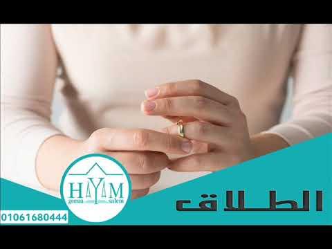 زواج الاجانب فى مصر –  زواج السعوديات في مصر من جنسيات مختلفة مع المستشار القانوني هيام جمعه سالم