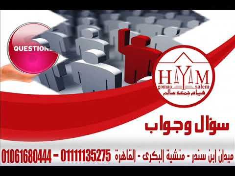 زواج الاجانب فى مصر –  الزواج في الشهر العقاري المصري2022