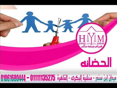 زواج الاجانب فى مصر –  زواج اردنية مقيمة في عمان من اجنبي