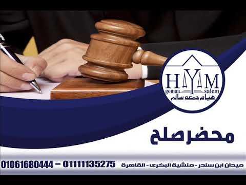 زواج الاجانب فى مصر –  شروط زواج السعودي من أجنبية  أهل السعودية