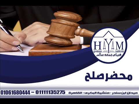 زواج الاجانب فى مصر –  شروط زواج السعودي من اجنبية 2018