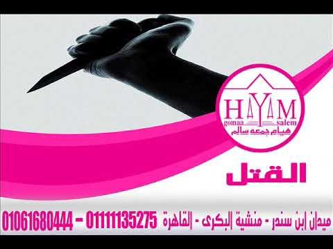 زواج الاجانب فى مصر –  اجراءات زواج المصري من اجنبية خارج مصر2022